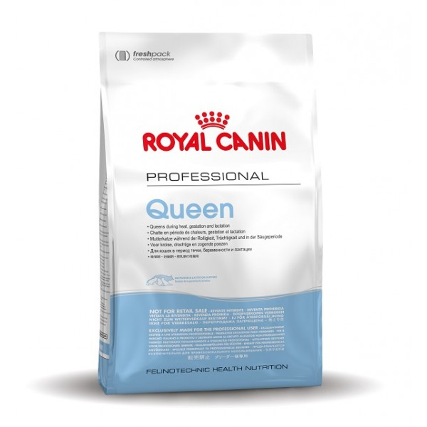 Royal Canin Low Ash Cat Food