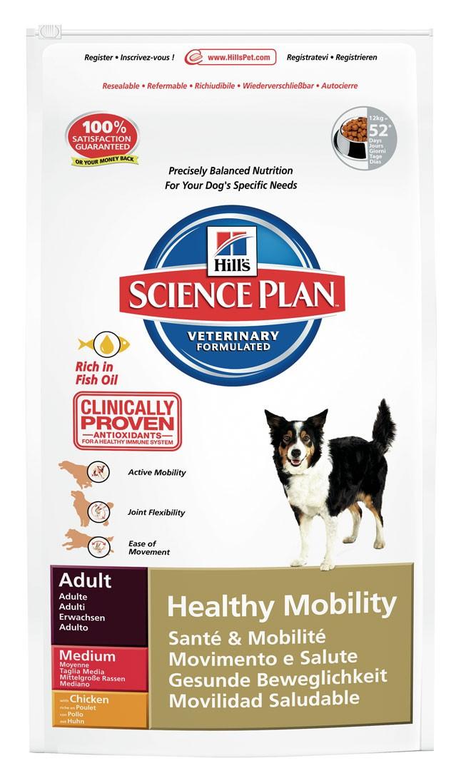 Hill's Adult Mobility Medium Hond Kip