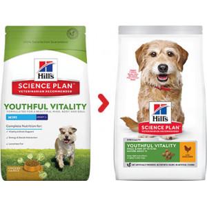 Hill's Mature Adult Senior Vitality Small&Mini au poulet pour chien