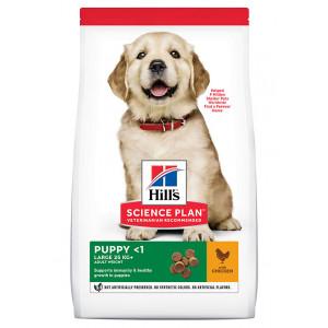 Hill's Puppy Large Breed au poulet pour chiot
