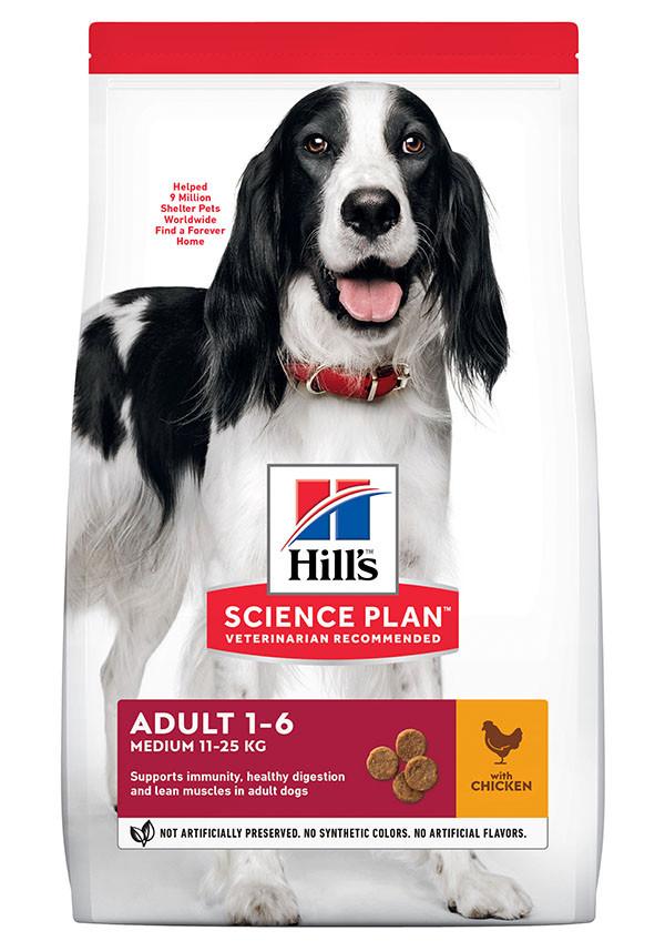 Hill's Adult Medium au poulet pour chien