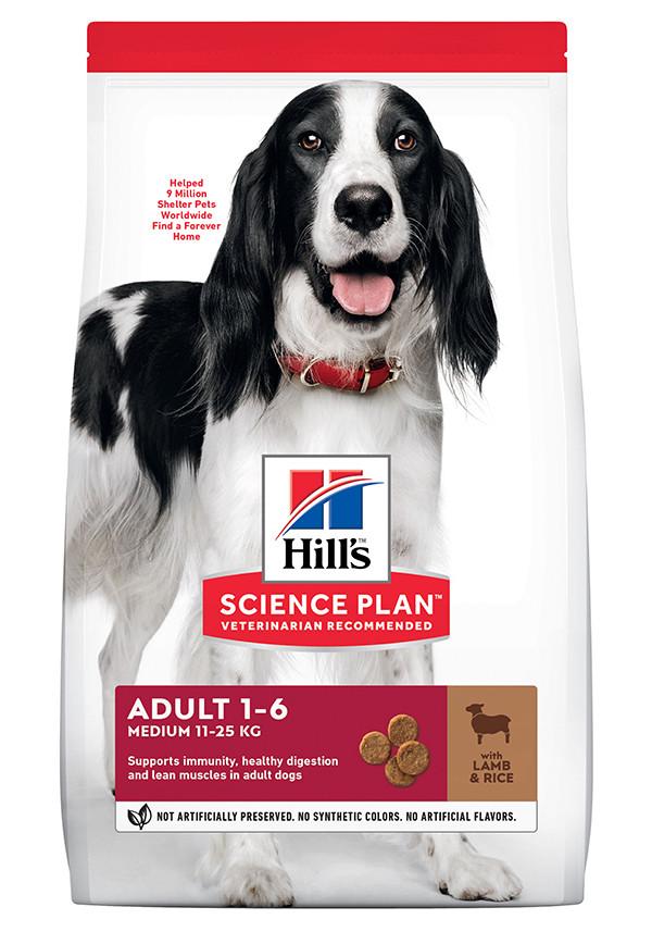Hill's Chien Advanced Fitness Adulte, à l'agneau